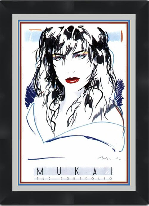 Blue Eyes Mauki-framed